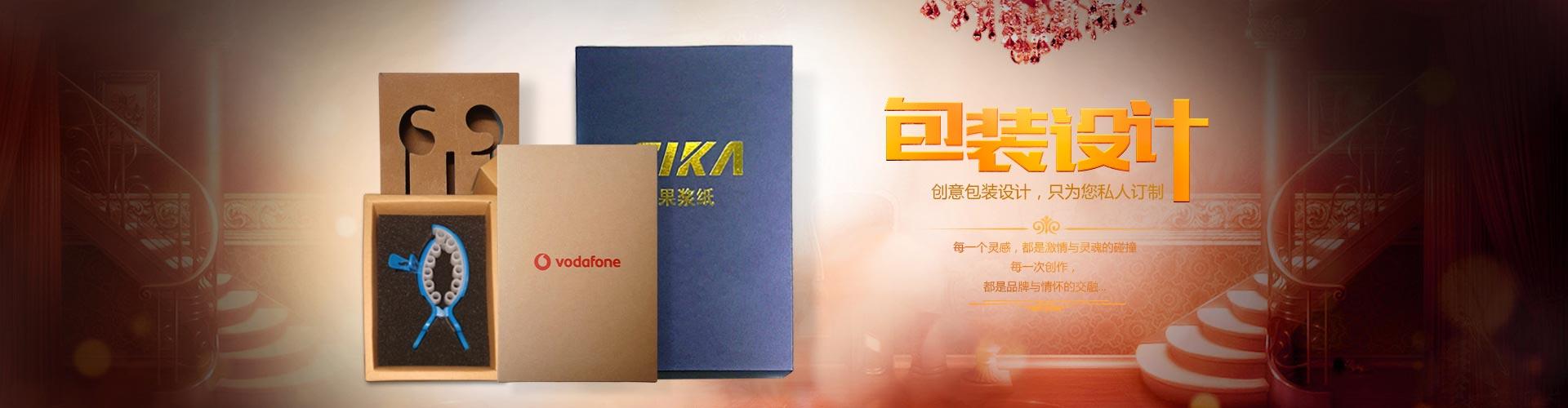 千赢国际pt游戏老虎机_qy88千赢国际唯一官网_千赢娱乐手机登录