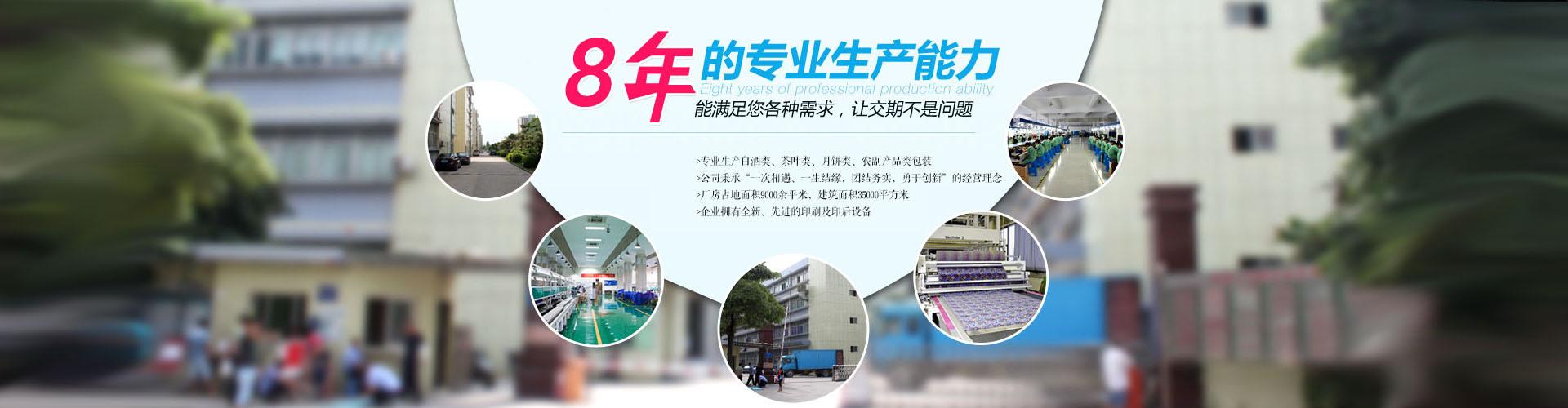 JBO竞博app_竞博电竞dota_JBO竞博电竞网址